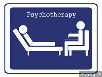 پنج اصل اساسی در روان درمانی