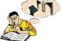 تست نوروزی: نکتههای کنکوری برای جوانان پشت کنکور