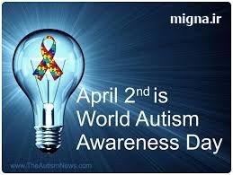 گزارش 2015 سازمان ملل به مناسبت روز جهانی اوتیسم