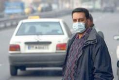 آلودگي هوا چه تأثيري بر اعصاب و روان انسان ها دارد؟