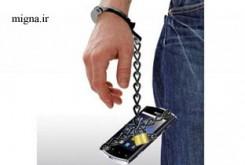 بدون موبایلم هرگز!