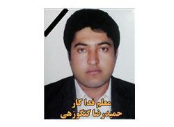 n00036444 b معلم فداکار سیستان و بلوچستانی جانش را فدای ۳ دانش آموزش کرد