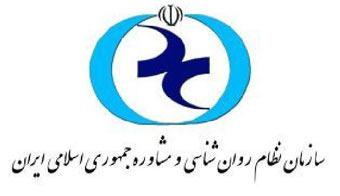 تاریخ برگزاری انتخابات شورای مرکزی سازمان نظام روانشناسی و مشاوره
