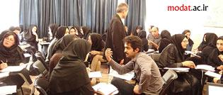 n00037096 b کارگاه های ویژه روانشناسان در تهران اعطای مدرک وزارت علوم (به روز رسانی خرداد ماه)