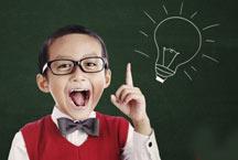 """جهش تحصیلی از ابتدا تا به انتها / فرزندتان می تواند """"جهشی"""" بخواند؟"""