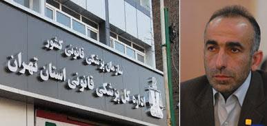 تهران صدرنشین نزاع و درگیری در کشور!