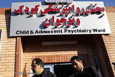 وزير بهداشت: از وجود روانشناسان برای موفقیت در کارها بهره ببریم
