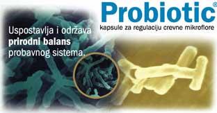 از پروبیوتیکها بیشتر بدانیم