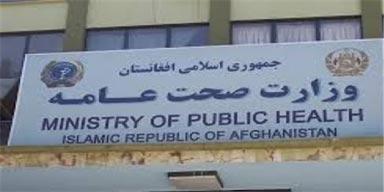 67 درصد «شهروندان افغانستان» از اختلالات روانی رنج میبرند