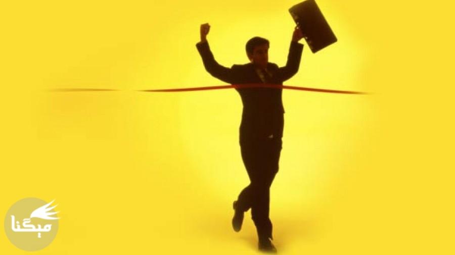 ۱۰ مهارت شغلی که تا سال ۲۰۲۰ نیاز دارید