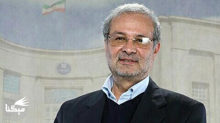 پیام رییس انجمن علمی روانتنی ایران به مناسبت برگزاری نخستین کنگره انجمن