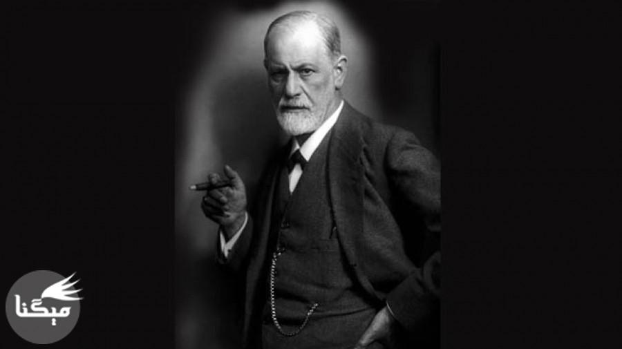 امروز 6 مِی؛ زادروز «فروید» بنیان گذار مکتب روانکاوی