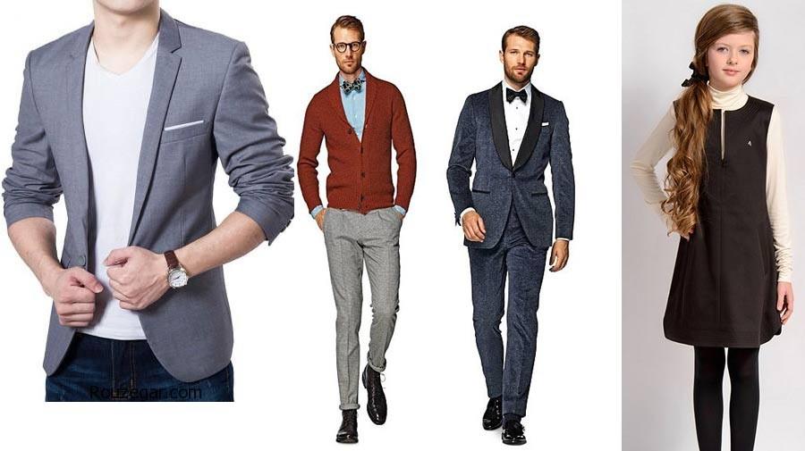ارتباط لباس با شخصیت و موقعیت افراد!