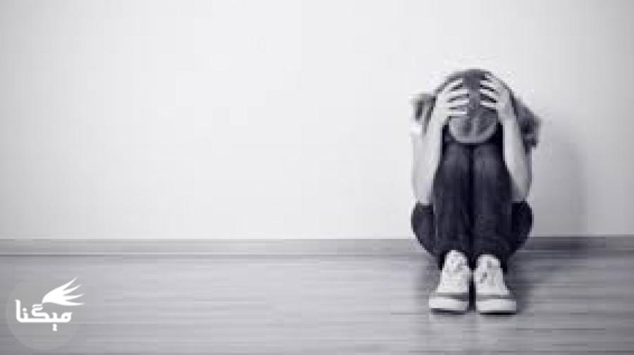 بازگشت افسردگی؛ آگاهی تا درمان