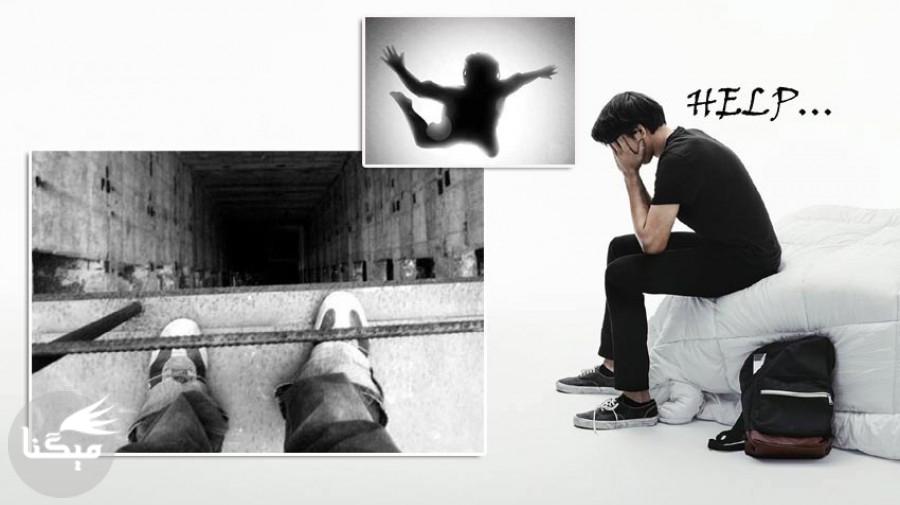 نقش و سهم «اختلالات روانی» و «عوامل کلان اقتصادی-اجتماعی» در خودکشی