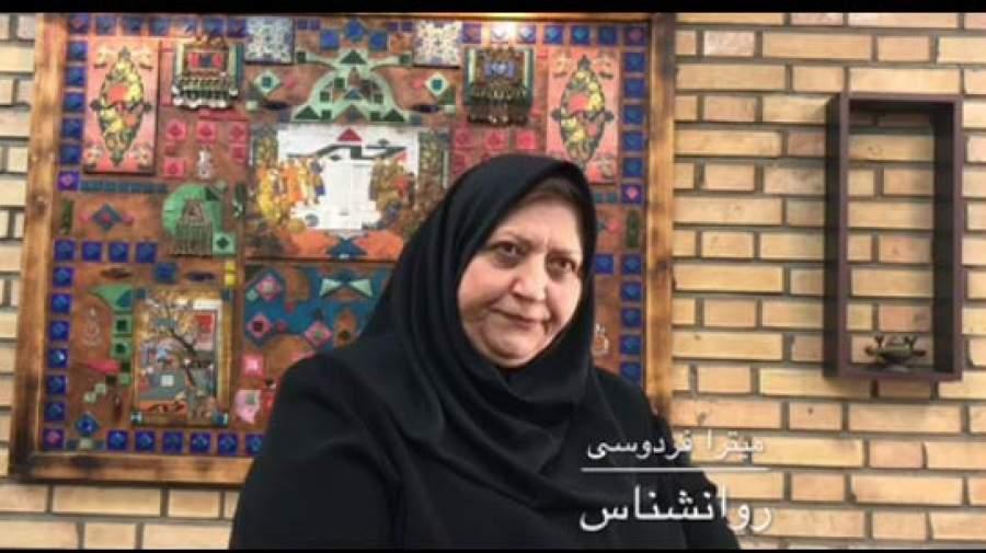 رواج پدیده «روانشناسان کافیشاپی» در ایران