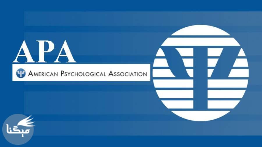 گرایش های رشته روان شناسی در APA
