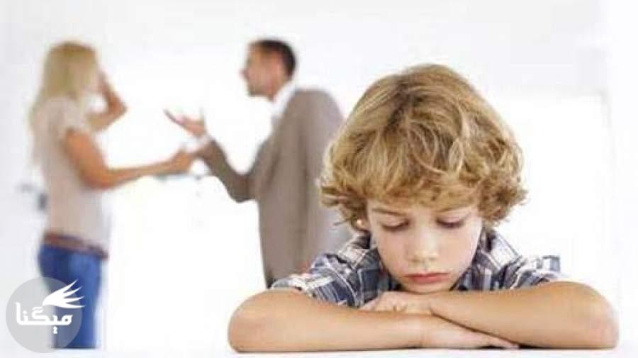 توصیه به زوجهایی كه به خاطر فرزندشان طلاق نمیگیرند