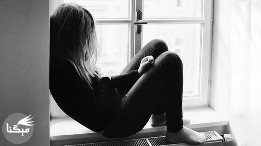۸ نشانه که میگوید افسرده هستید+ اینفوگرافی
