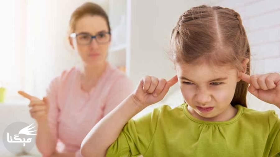 چرا تا داد نزنم فرزندم به حرفم گوش نمیکند؟