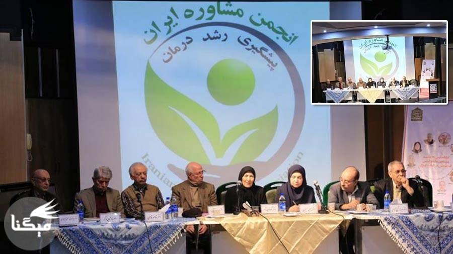 آیا لزومی به درج شعار در آرم انجمن مشاوره ایران وجود دارد؟