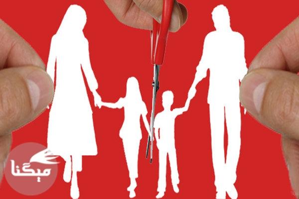 آیا باید کودکان را از تصمیم برای طلاق آگاه کنیم؟