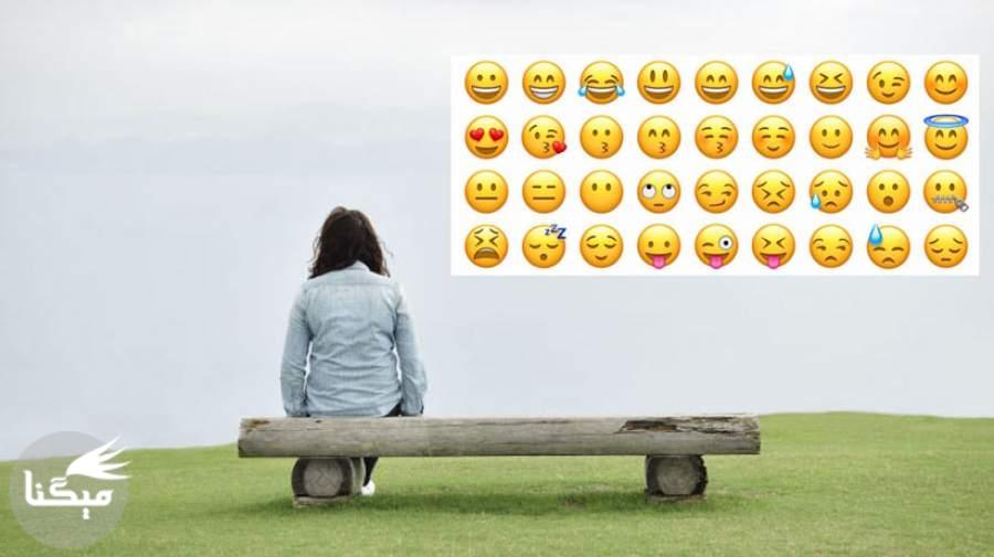 درباره تنهایی و نسبت اش با ارتباطات مجازی دنیای مدرن