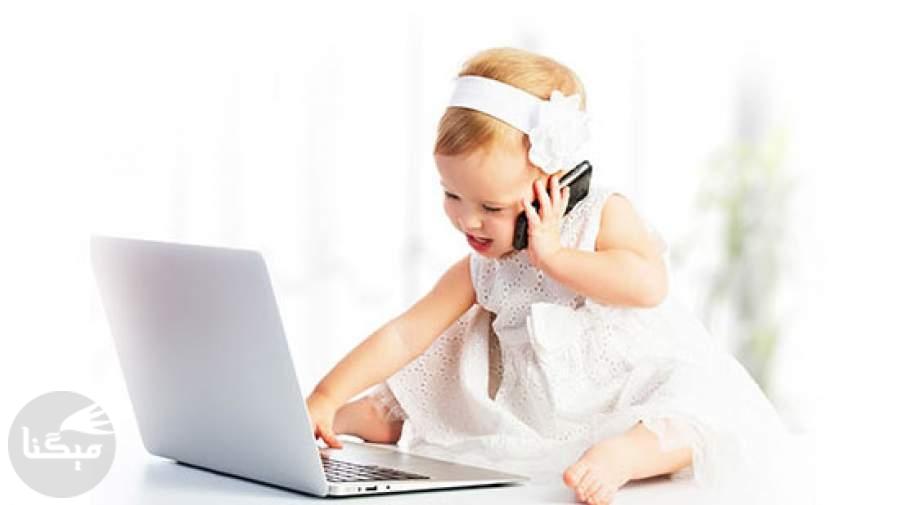 طرز رفتار صحیح با کودکان فضول و خبرچین
