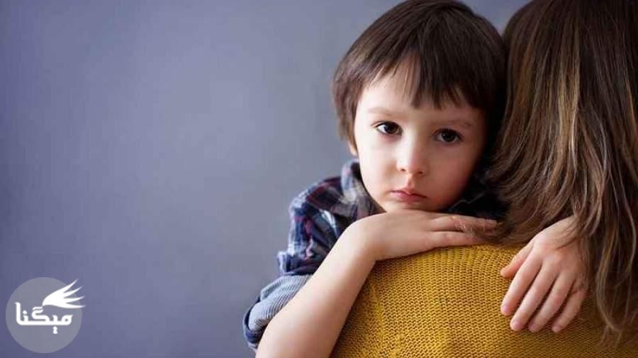 چگونه وابستگی کودکان به مادر را کاهش دهیم؟