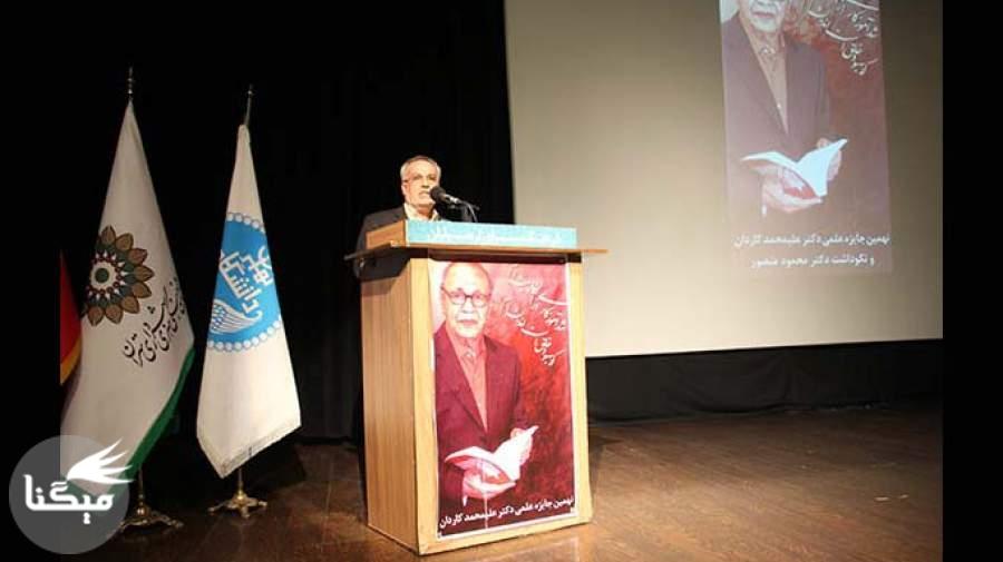 رضا پورحسین: روان شناسی امروز ایران کلینیک محور است