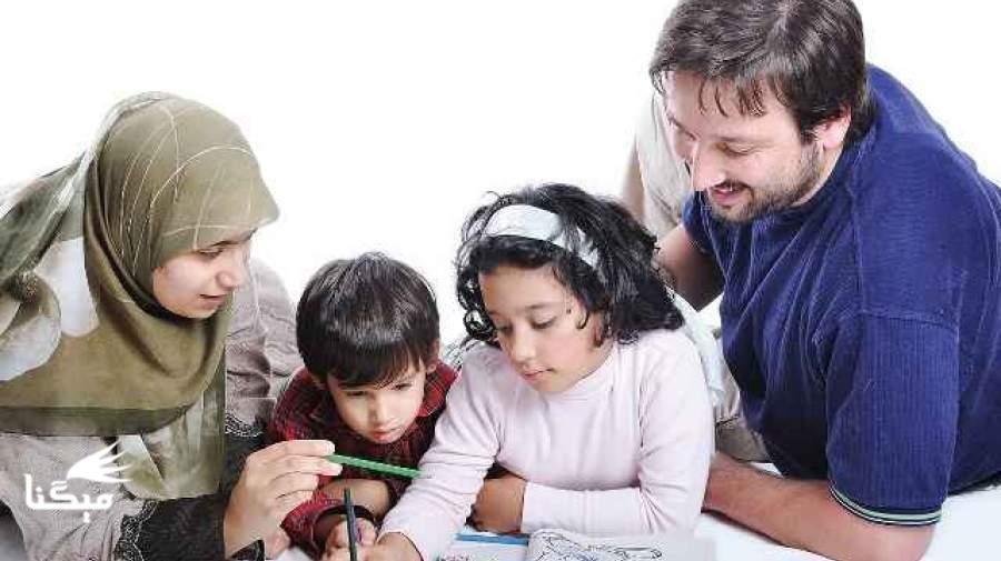 والدین چه تاثیری در پیشرفت تحصیلی فرزندشان دارند؟