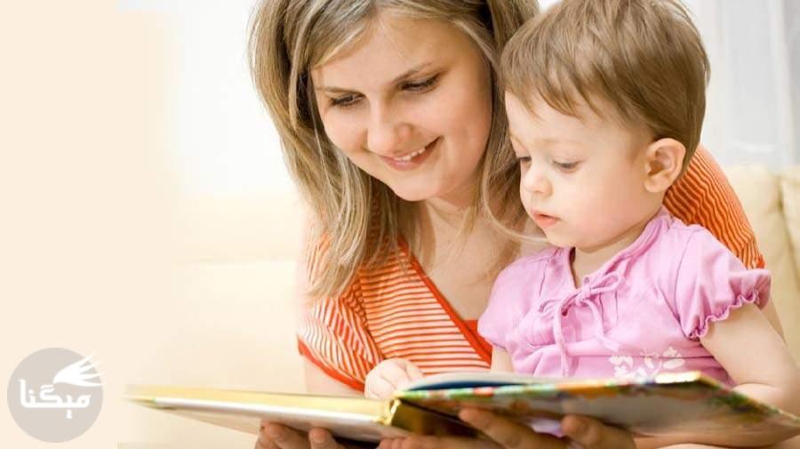 کتاب روان شناسی کودک، واجب تر از نان شب است