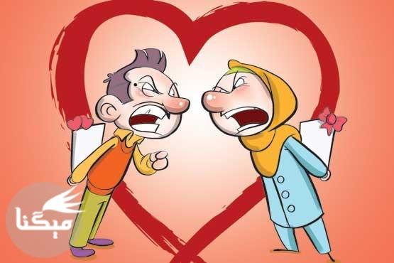 چند راهکار برای مدیریت خشم میان زوجین
