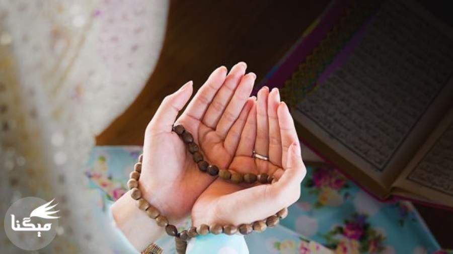 چرا به مذهب نیاز داریم؟