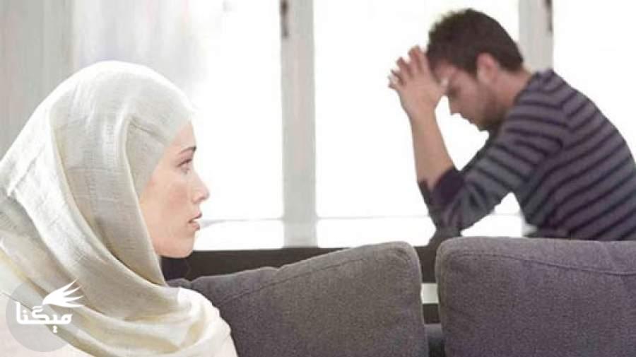 علل روان شناسی بدبینی زن نسبت به همسر