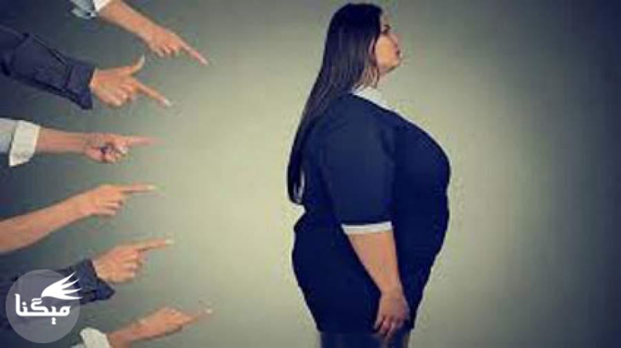 چاقها را سرزنش نکنید!