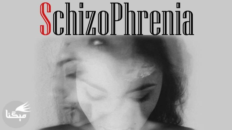 تفاوت اسکیزوفرنی با شیزوفرنی چیست؟!