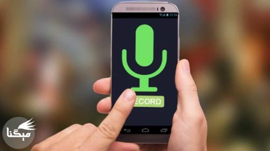 چرا فکر می کنیم صدای ضبط شدهمان با صدای خودمان اینقدر فرق دارد؟