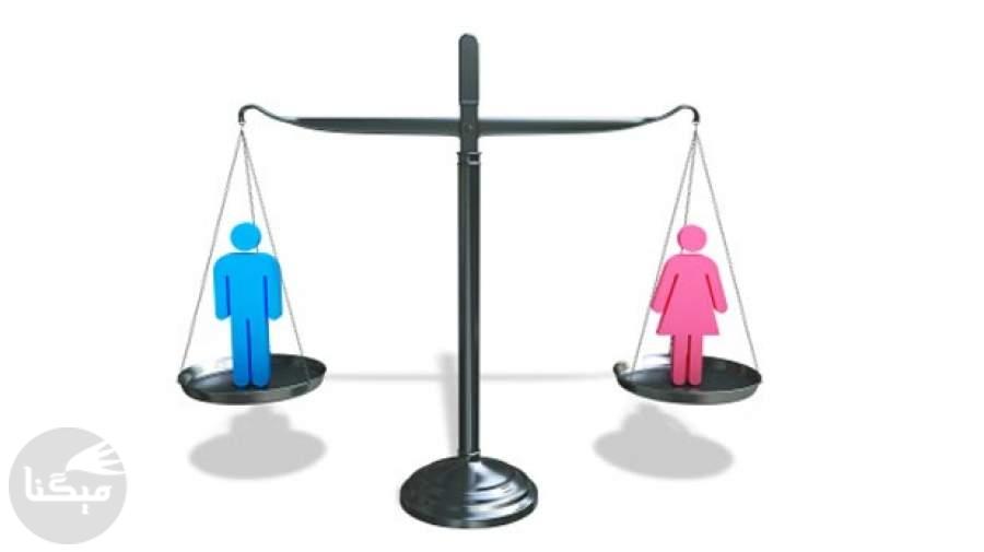 آیا شوهر میتواند اجازه ادامه تحصیل را از همسر خود بگیرد؟