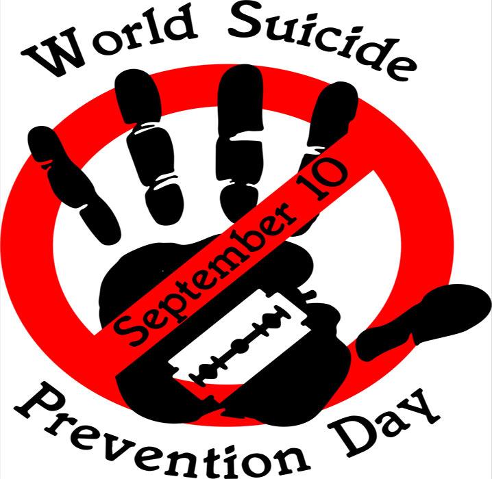 n00048244 t ۱۹ شهریور (۱۰ سپتامبر)؛ روز جهانی پیشگیری از خودکشی