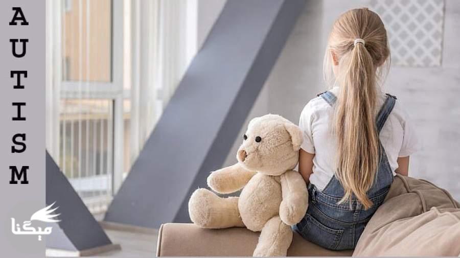 تشخیص اوتیسم در زنان مشکلتر است