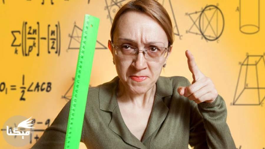 چطور با معلم بداخلاق و کمسواد کنار بیاییم؟!