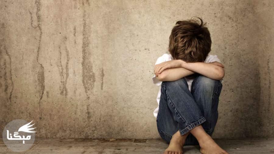 ریشههای روانی کودک آزاری در تجربه های تلخ گذشته