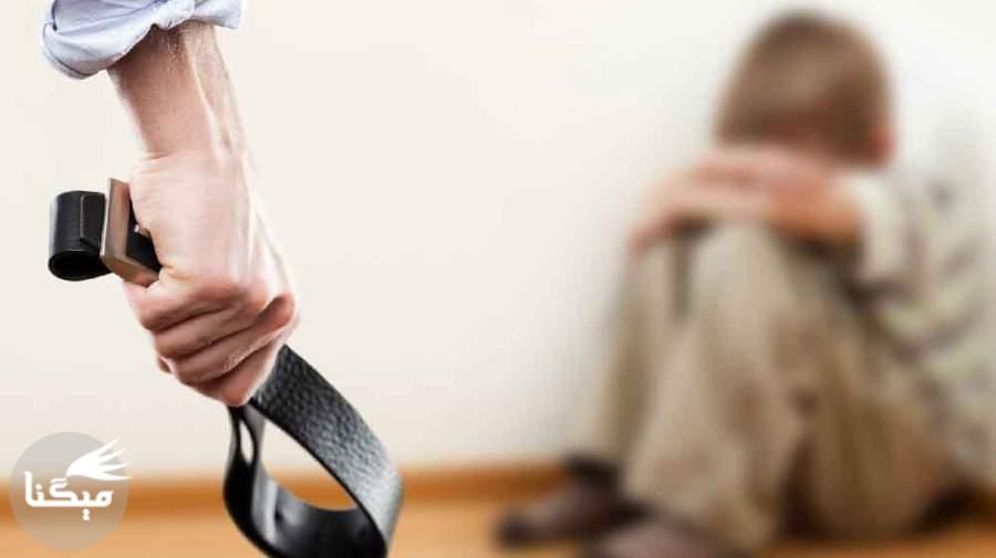 تنبیه کودک چه عواقبی دارد؟