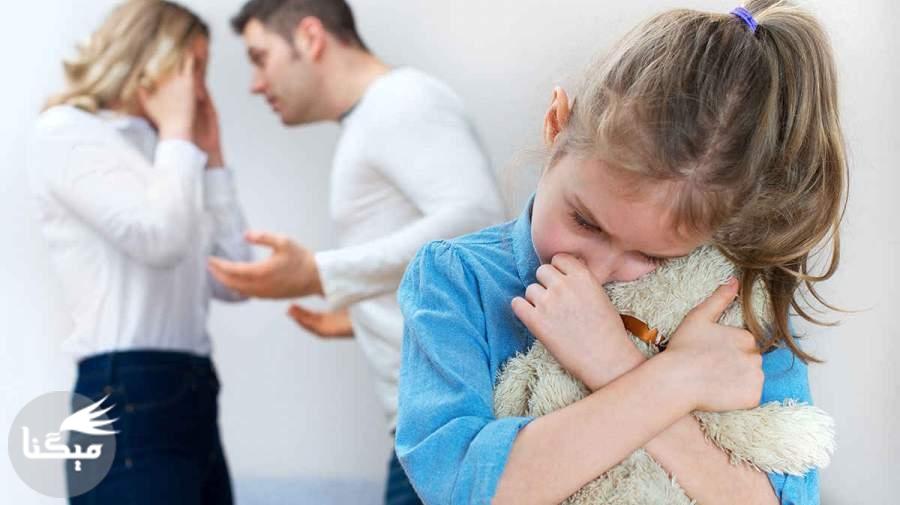 ۶ عادت کلامی خانوادههای ناکارآمد