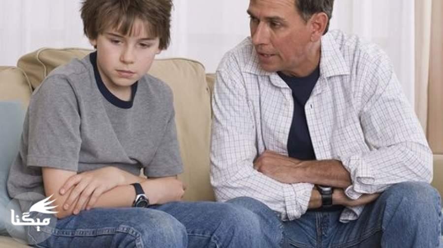 آیا فرزندان باید در جریان مشکلات زندگی قرار گیرند؟