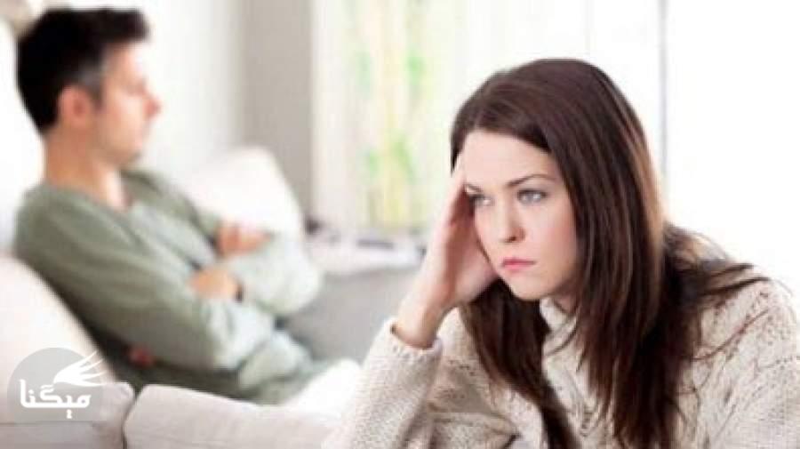 چرا زن و شوهرها بعد مدتی از هم دلزده میشوند؟