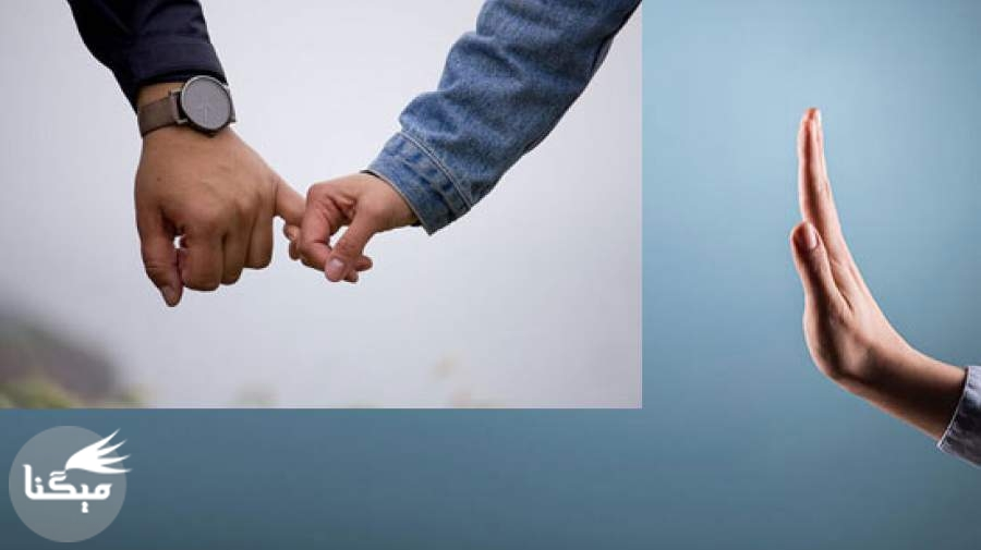 به این درخواستهای همسرتان «نه» بگویید!