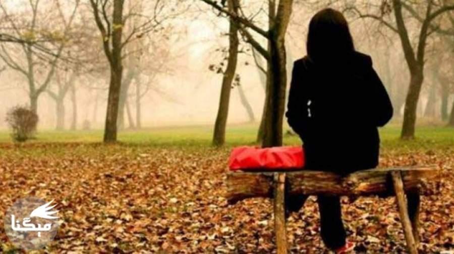 افسردگی فصلی در زنان بیشتر است یا مردها؟
