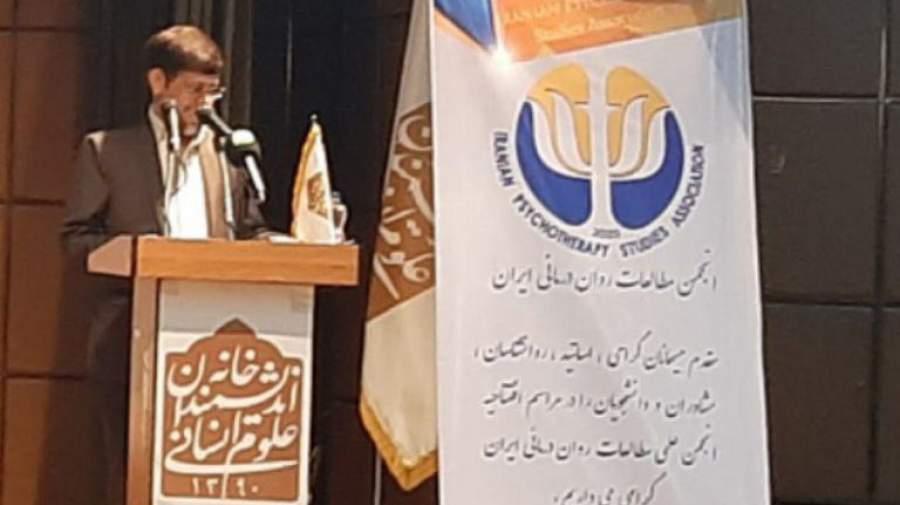 انجمن مطالعات روان درمانی ایران افتتاح شد